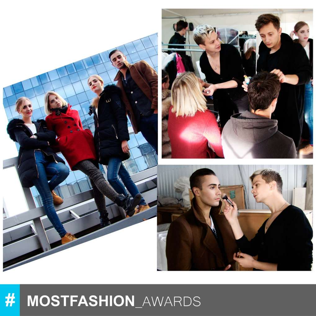 Most Fashion Awards 2014