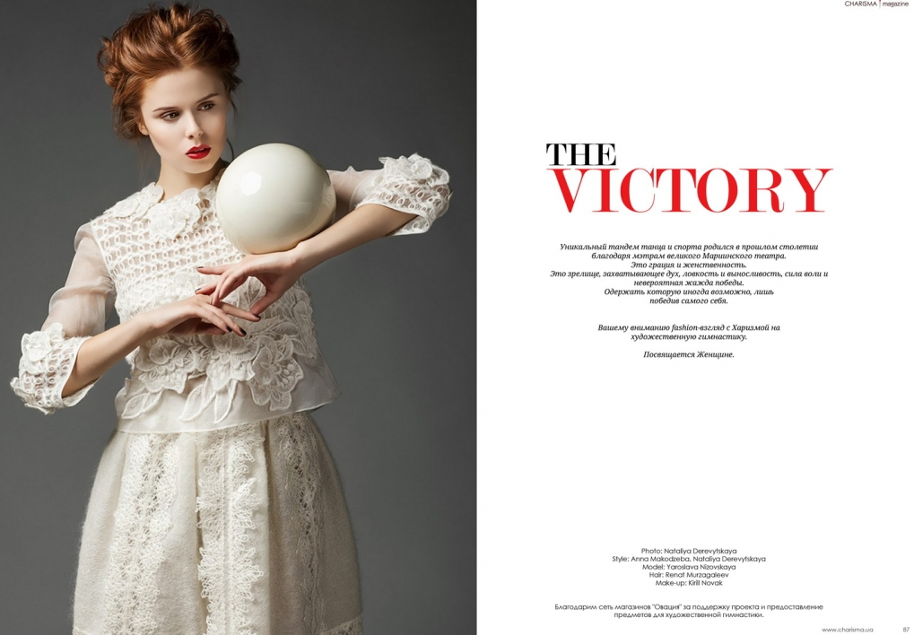 THE VICTORY for CHARISMA MAGAZINE #6