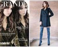 Обложка журнала Grande с Викторией Константиновской.